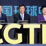 UK revokes CGTN'S broadcast license