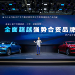 Officials, business representatives call for China-US cooperation on auto industry